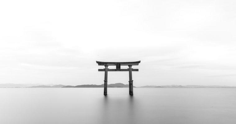 Una aproximación a la fotografía asiática contemporánea